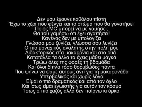 Bloody Hawk -  Daewoo [LYRICS/ΣΤΙΧΟΙ]