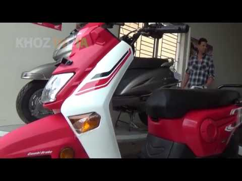 HONDA CLIQ WALK AROUND REVIEW SPEC PRICE FEATURES AND OPINION.