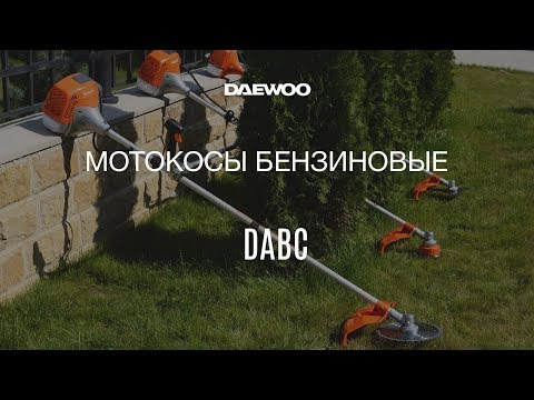 Обзорное видео мотокос Daewoo DABC (Daewoo DABC gasoline brush cutters review)