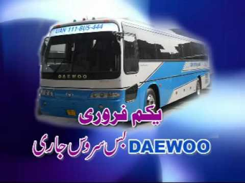 amjad bilal travels daewoo bus service