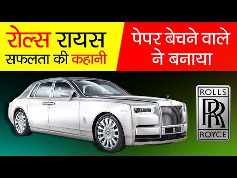 Rolls Royce Success Story In Hindi | Luxury Car Company |  Charles & Henry Biography | Phantom 2018