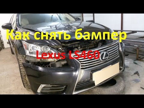 Лексус  ремонт и покраска  кузова в Нижнем Новгороде . Lexus ls 460 Auto body repair.