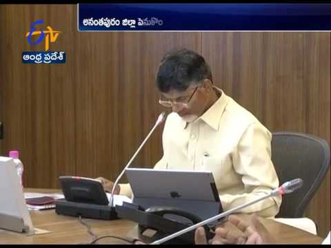 587.8 Acres Land For KIA Motors Facility | Orders Issued By AP Govt
