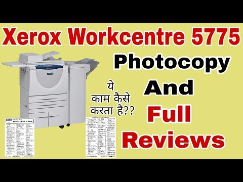 Xerox Disable configuration report printing startup Print