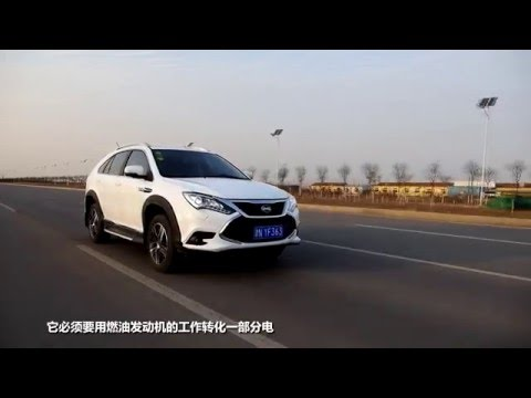 One day with BYD Tang
