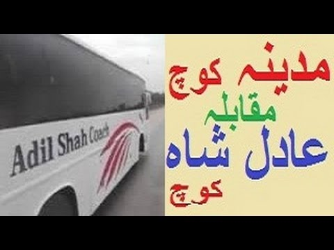 Madina Coach vs Adil Shah Coach 2017 || Daewoo Bus Pakistan Race  2017