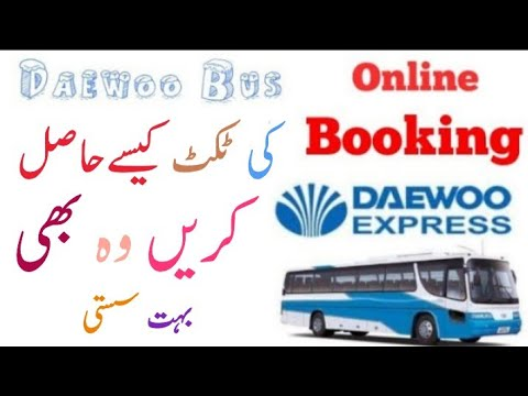 Daewoo Express Pakistan TransPort Bus Online Tickets Booking App On Android Mobile Youtube