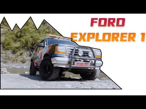 FORD EXPLORER: Боец