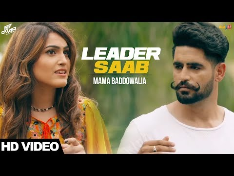 Leader Saab I Mamma Badowalia I Latest Punjabi Songs 2017 | AR Entertainment | Punjabi Song 2017