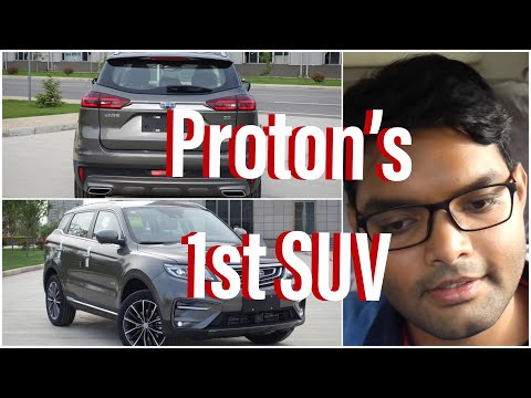 Geely Boyue Quick Review (New Proton SUV)