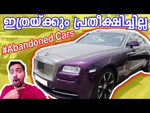 Abandoned cars in Dubai | Found Rolls Royce, Ferrari, Bentley | Malayalam Vlog - 52