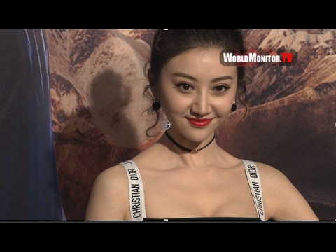 Jing Tian arrives at