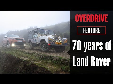 Celebrating 70 years of Land Rover | OVERDRIVE