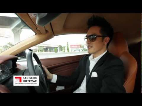 Aston Martin DBS Volante : Supercar Review by Bangkok Supercar