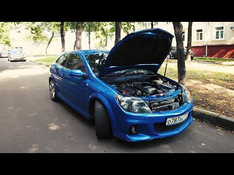 Opel Astra OPC с сюрпризом!!! Opel Astra OPC with a surprise!!!