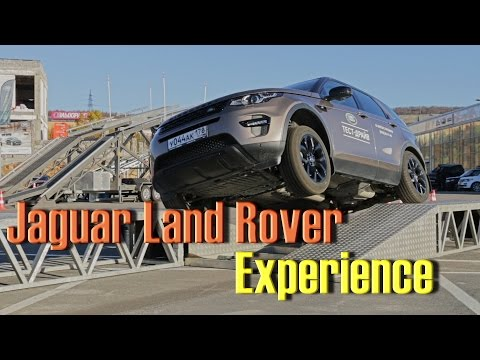 Мучаем Land Rover Discovery Sport