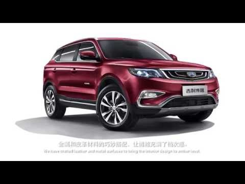 GEELY EMGRAND X7 SPORT DESIGN CONCEPT